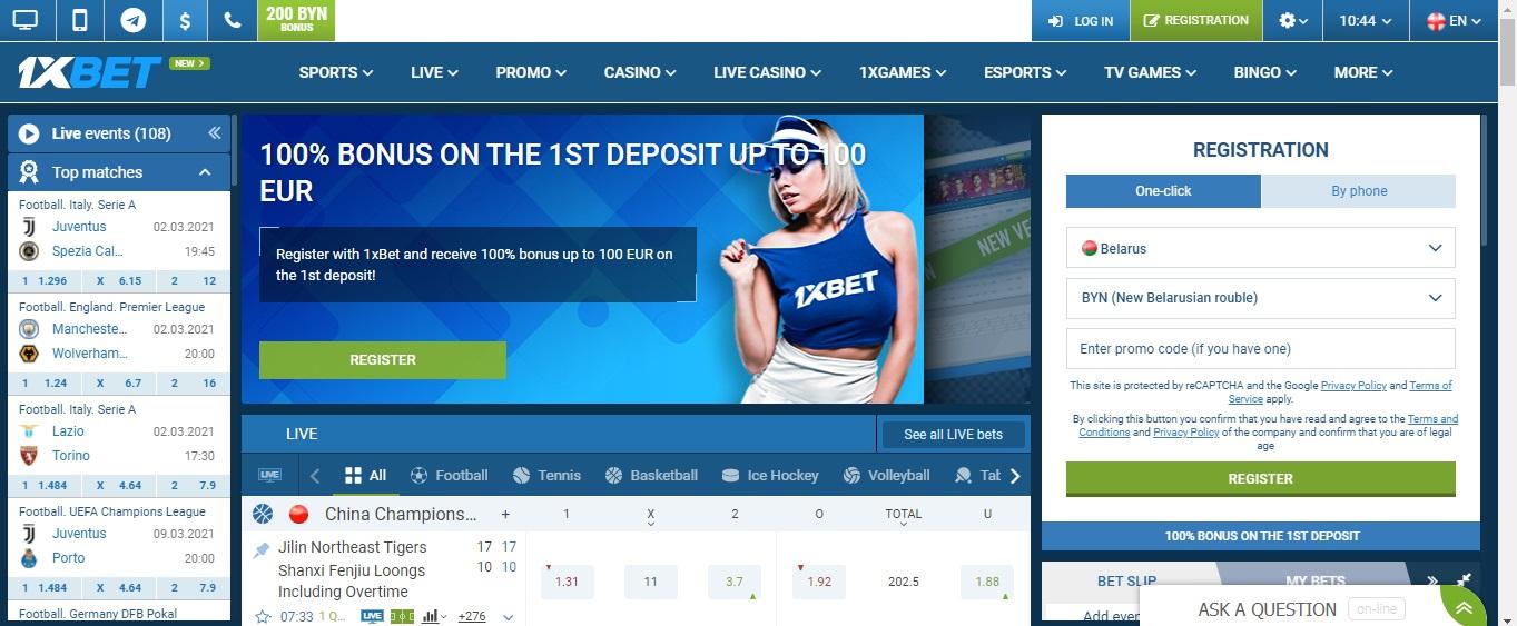 1xBet: The Best Betting Platform